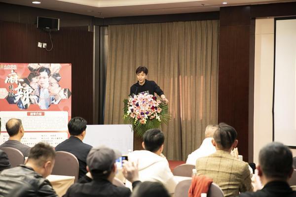 电影《麻辣侦探》新闻发布会暨启动仪式在北京国际会议中心隆重举行